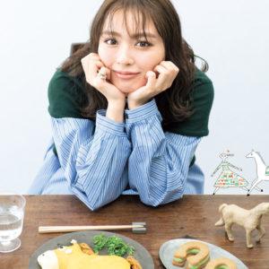 """可愛いウマをモチーフにした料理を満喫。内田理央さんが""""おうちUMAJO""""体験!"""