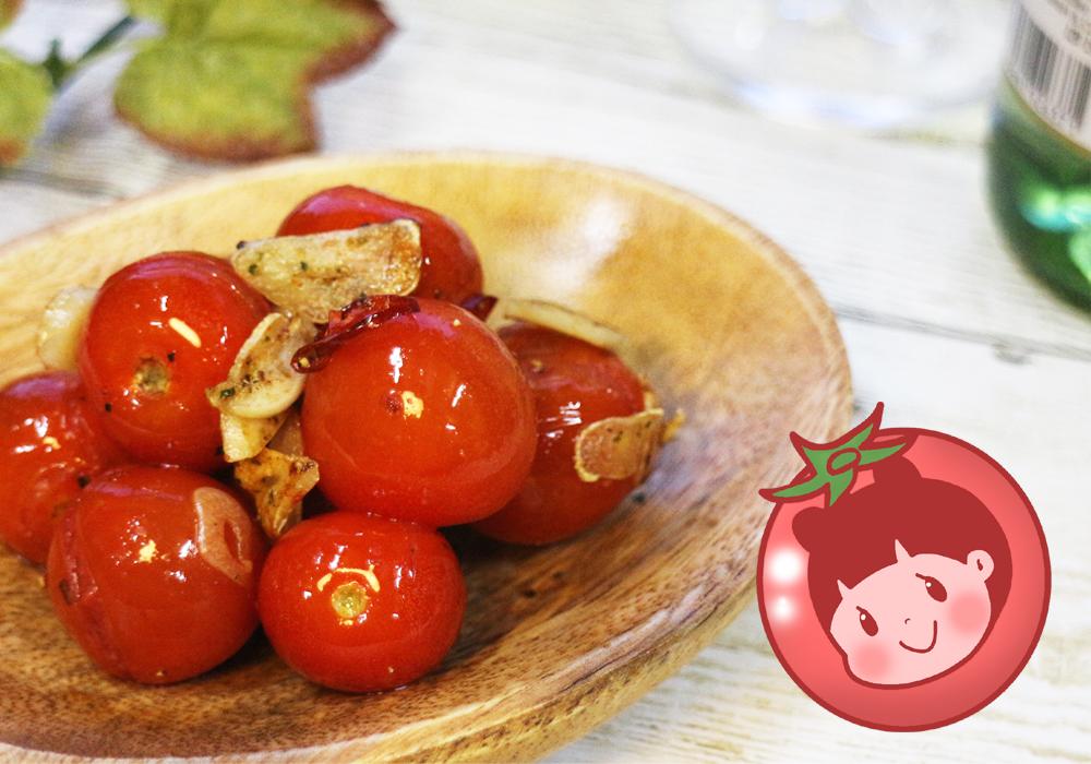 簡単 レシピ おつまみ トマト
