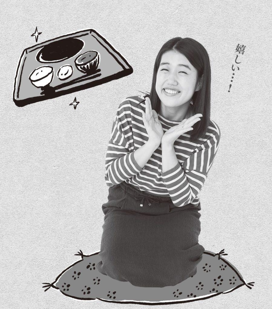 2227 yokosawa natsuko