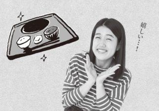 横澤夏子、夫と旅館に泊まり…「ワンランク上の人間になれた気がする」言葉とは?