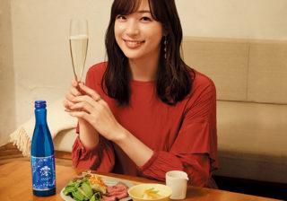 おうち時間を上質で華やかにしてくれるスパークリング清酒「澪(みお)」&「一果(いちか)」。