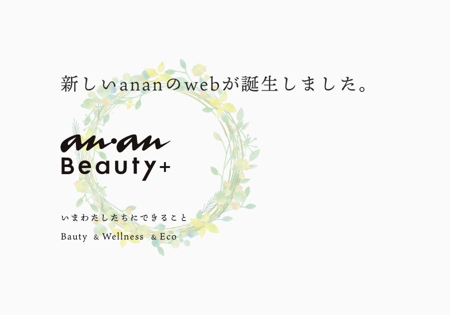 anan_beauty+