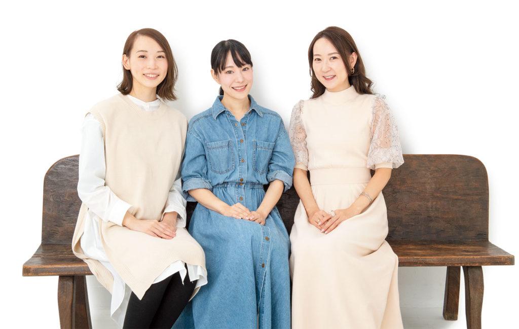 anan総研メンバー 左から、平沢由貴さん、新井まるさん、能美黎子さん
