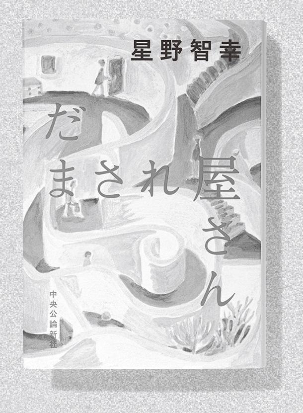 2230 book5