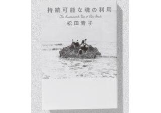 """今年の注目ワードは「シスターフッド」 """"今""""読みたい小説5選"""