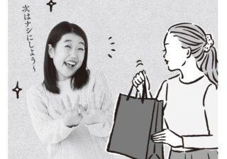 チョコプラ・松尾の一言で解決!? 横澤夏子、手みやげに悩む