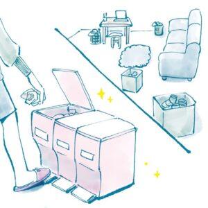 複数のゴミ箱はNG? 部屋のお清め&お祓い術9選