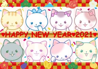 【2021年の猫さま運勢】最強運の猫さまは?「今年upできる力」もわかる!