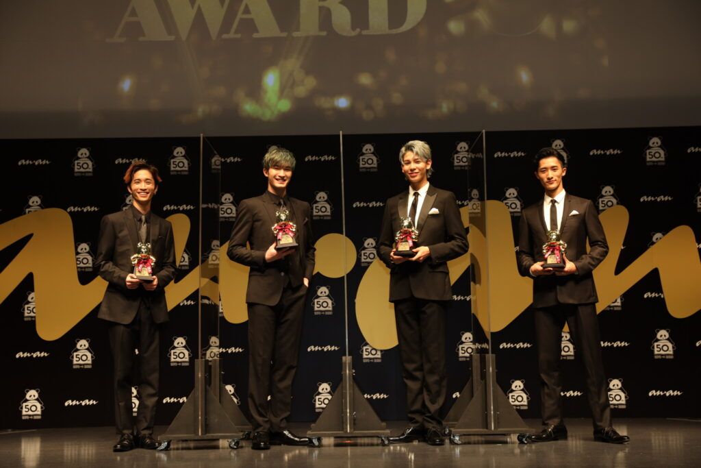 『anan AWARD 2020大賞』SixTONES&Snow Man