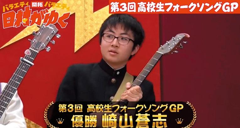 sakiyama soushi