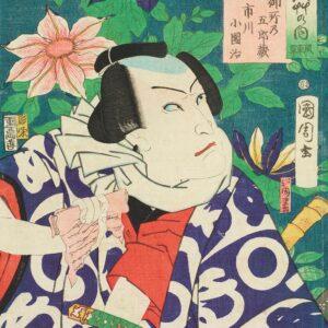 奇抜な花模様にストライプ…浮世絵男子が超おしゃれ! 「和装男子」展