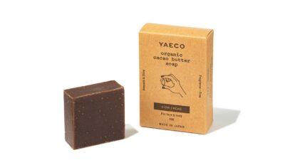 """オーガニックカカオが石鹸に!? """"チョコレートカラー""""アイテム5 …"""