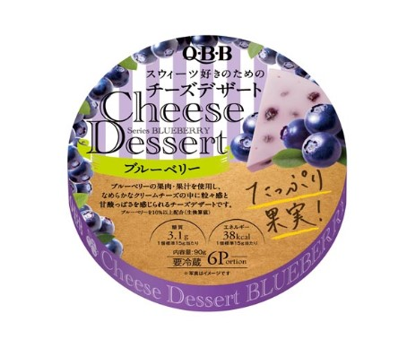 QBB「チーズデザート ブルーベリー6P」