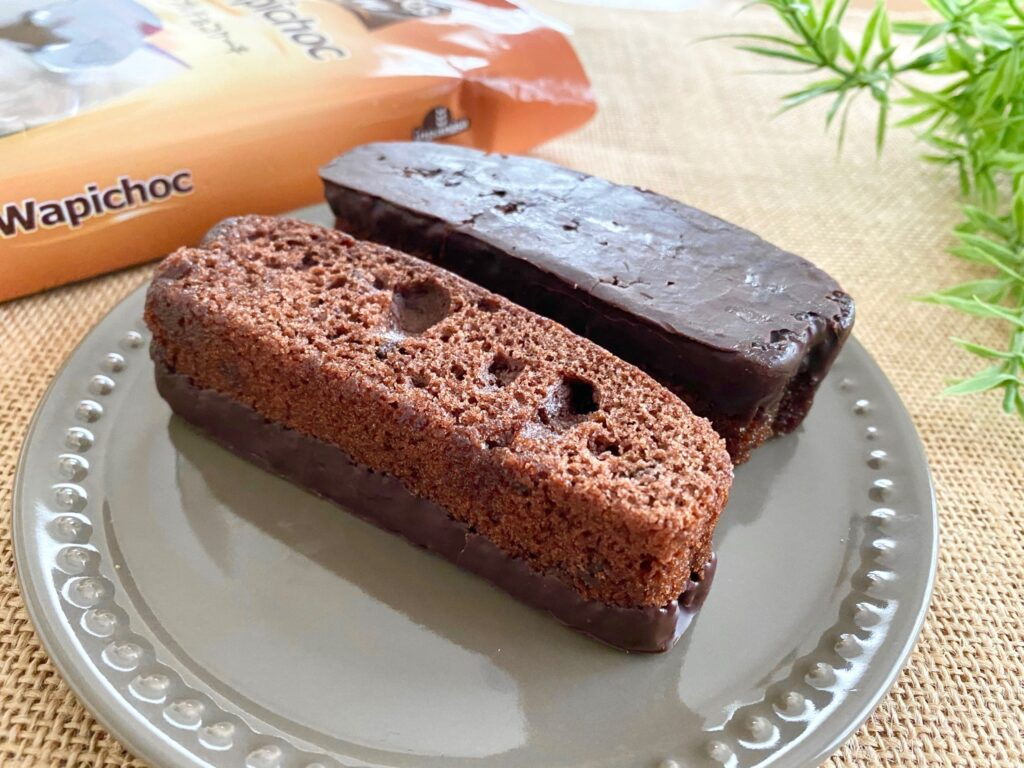 double_choco_cake_opened