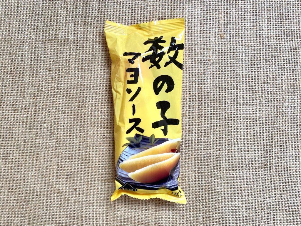 kazunoko_mayo