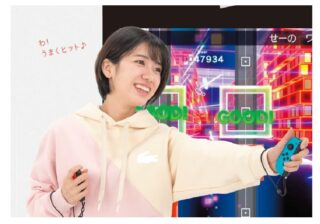 AKB48大西桃香の新たな一面が開花!? ゲームで大人っぽいダンスに挑戦!