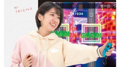 AKB48大西桃香の新たな一面が開花!? ゲームで大人っぽいダン …