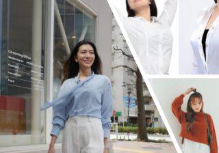 小柄、巨乳、高身長でも…合う服が見つかる「お悩み解決ブランド」3選