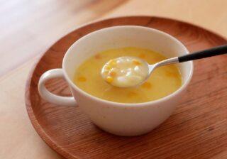 便秘や免疫にも!…即席スープの「腸内環境が整う」簡単アレンジレシピ4選