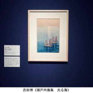 あのダイアナ妃も購入!…日本人芸術家の美しすぎる木版画