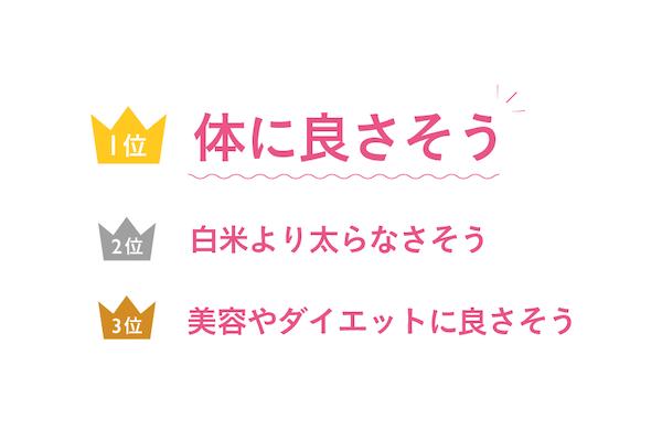 アイリスオーヤマ-02