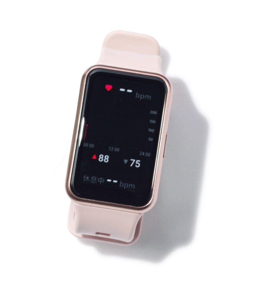 2242 watch1-6