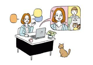 オンライン会議のコツ 最初の5分は声出し、背景画像3種で個性を