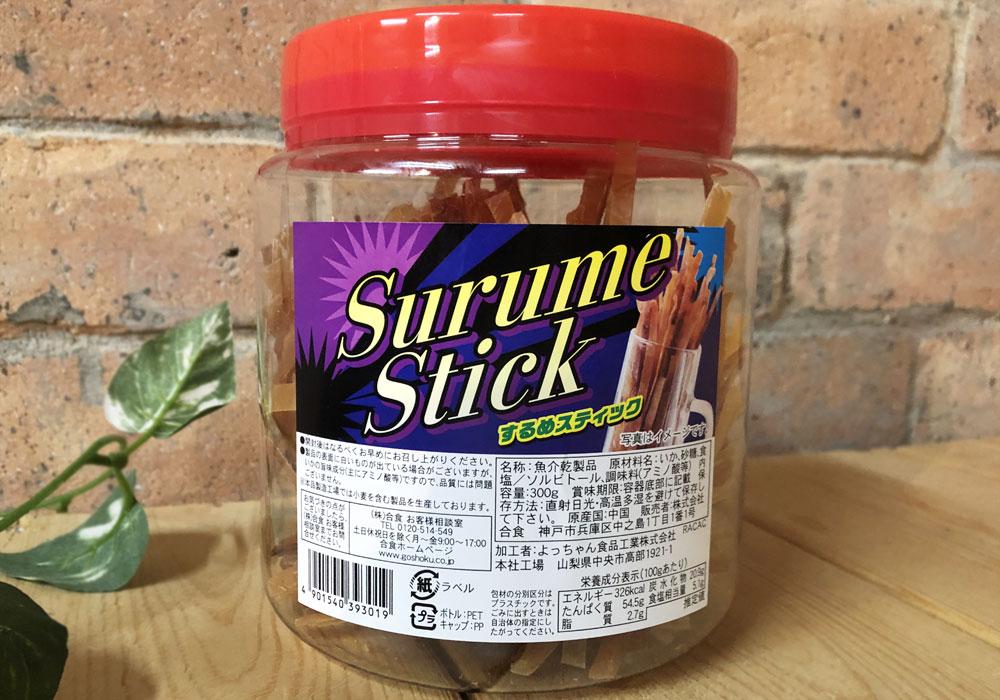 コストコ 神アイテム するめスティック 三昌貿易 素焼きするめ シイタケマッシュルームクリスプ