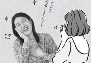 横澤夏子が感動!? ドン引き状態から救ってくれた、アナウンサーの一言