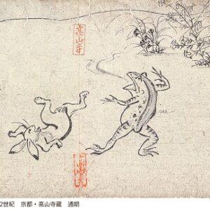 カエルはなぜウサギに勝てた?  「国宝 鳥獣戯画」じわじわくる意外な謎