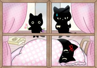 【黒猫心理テスト】あなたの「落ち込みやすさ度」と「その特効薬」がわかる!