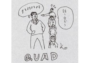 """日米豪印が抱える""""中国との課題"""" 4か国が連携した「Quad」の意義"""