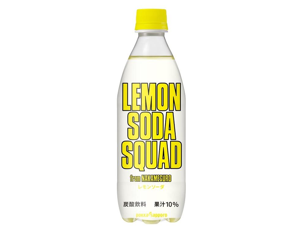 EXILE TRIBE LEMON SOUR SQUAD EXILE公式レモンサワー