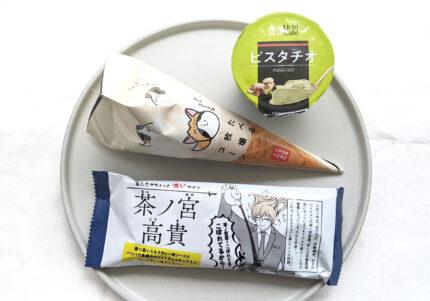 今しか食べられない…! 【最新コンビニ限定アイス】セブン、ローソン、ファミマ3選