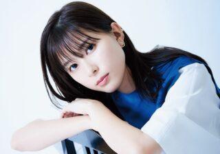 芳根京子「週刊誌を隅々まで読むように」 その理由とは?