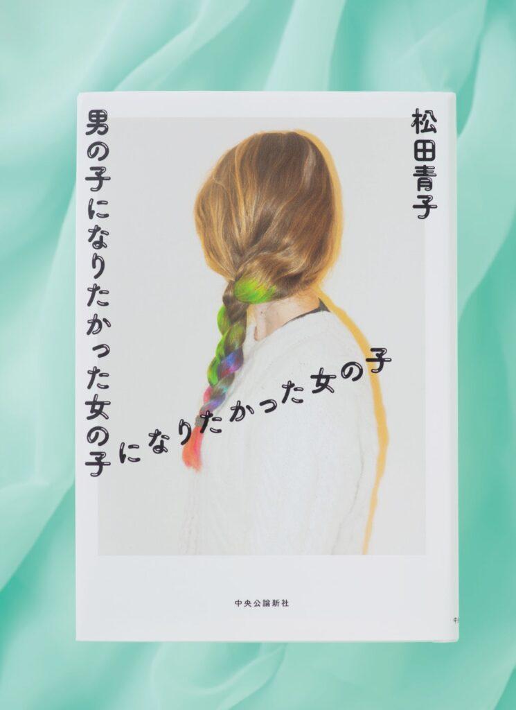 2251 BOOK1