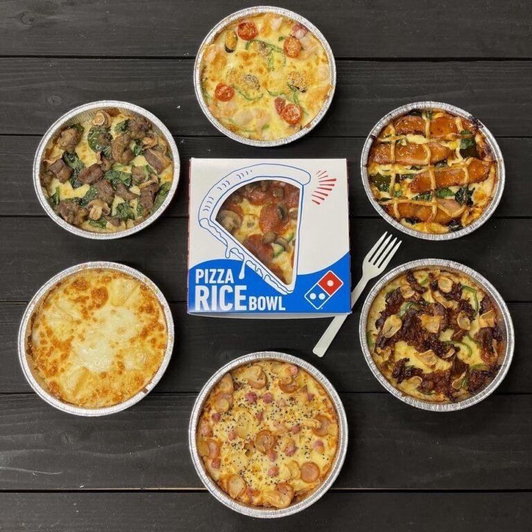 Pizza_Rice_Bowl_2