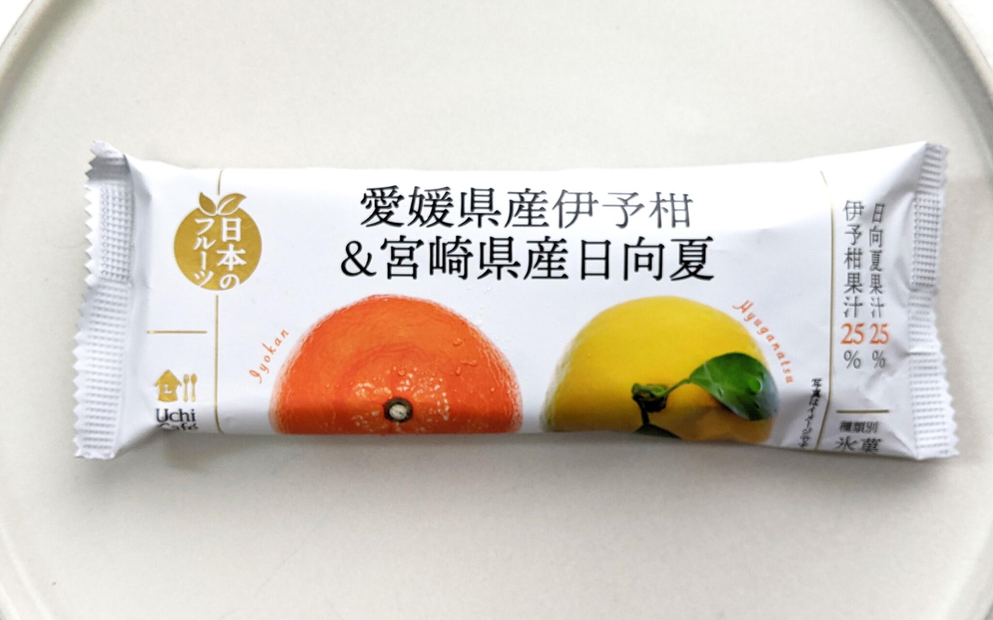コンビニ コンビニアイス セブンイレブン ローソン ファミリーマート ウチカフェ 日本のフルーツ アロエヨーグルトアイス