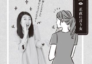 """横澤夏子、健診で不安になるも…医師の""""心遣い""""に感激"""