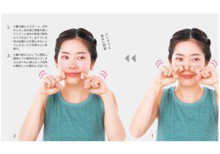 """""""ほうれい線ケア""""に簡単コリほぐし! マスク生活での顔の劣化を改善"""