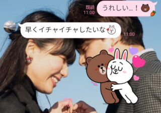 """""""昨日は可愛かったよ…♡"""" 不倫カップルが週末に送り合う「お気楽LINE」3つ"""
