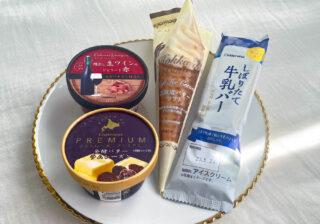オトナな味わいがやみつきに…!【シャトレーゼ、 YATSUDOKI】「151円以下の神アイス」4選