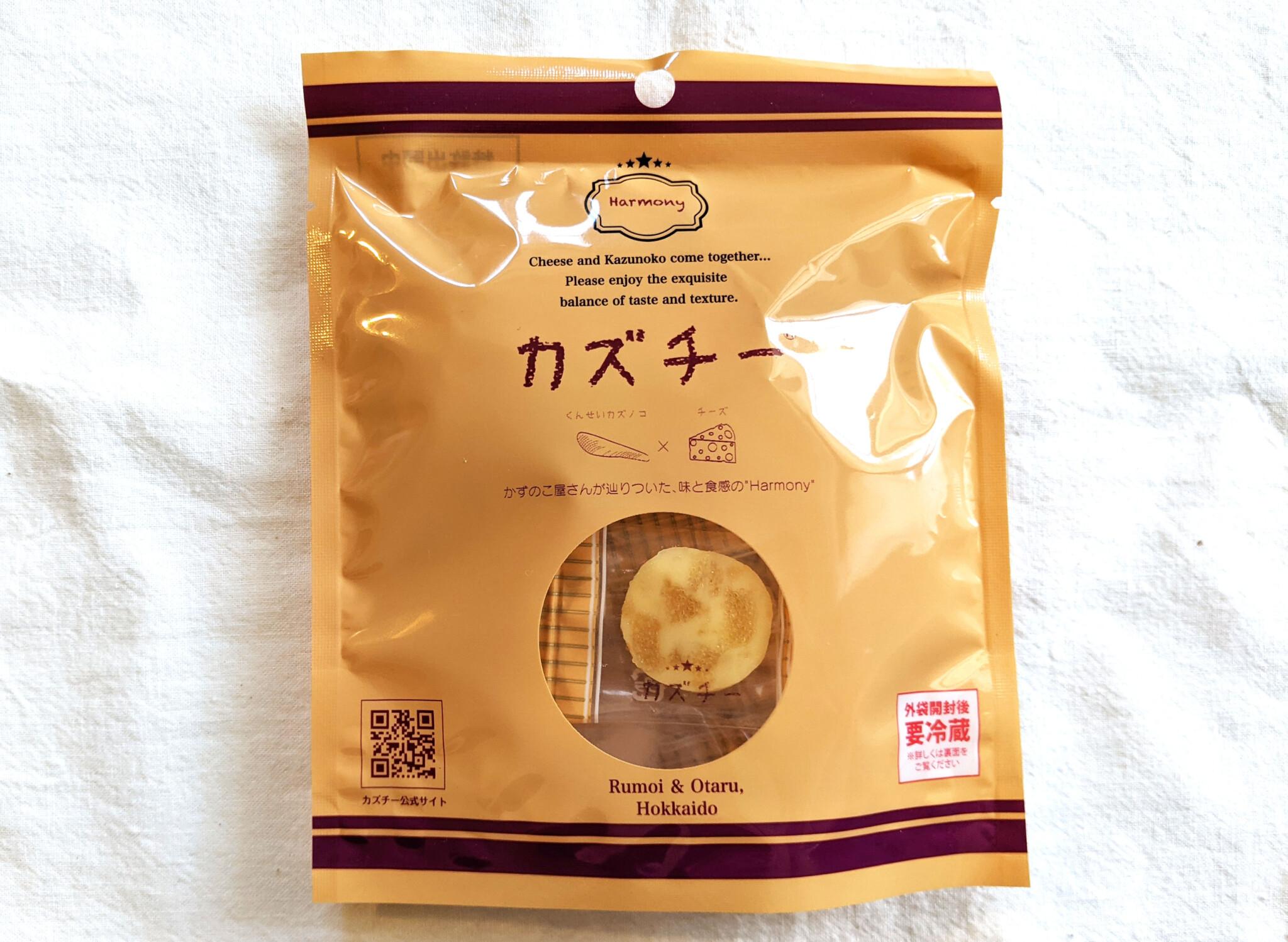 おつまみ 教えてもらう前と後 亀田の柿の種塩だれ味 カズチ― カズチ―プレッツェル