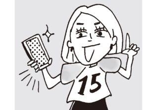 """携帯番号の下4桁で占う""""携帯ナンバー占い"""" 1~18の運勢は?"""