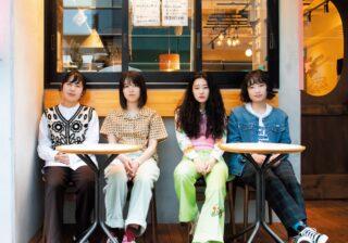 現役大学生バンド・ヤユヨ「バンド一筋だったら今みたいな曲は作れてない」