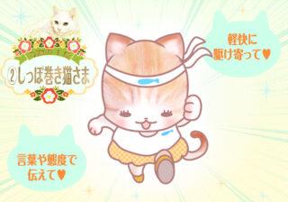 【猫さま占い】最強運に輝く猫さまは?  6月21日~6月27日運勢ランキング