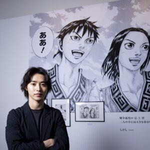 山﨑賢人「立ち尽くしてしまいました…」キングダム展で目を奪われた名場面