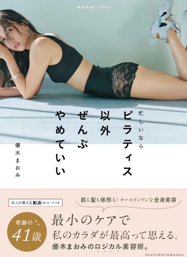 2256 yuuki1-4