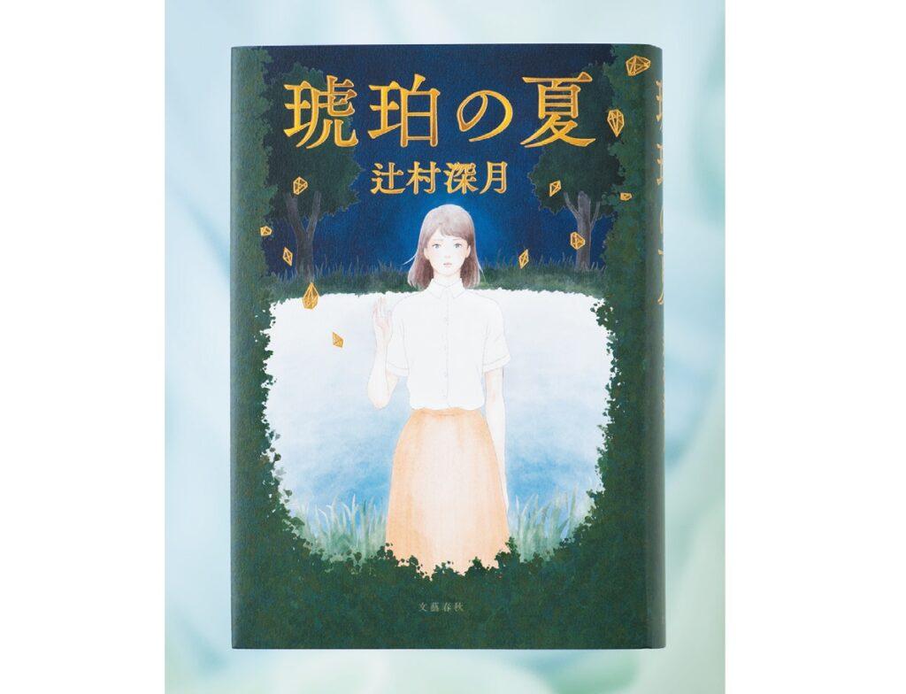 2257 book1