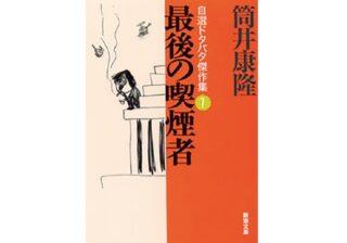 """注目作家オススメの""""官能小説"""" 官能を書く喜び、読む楽しみを語る"""